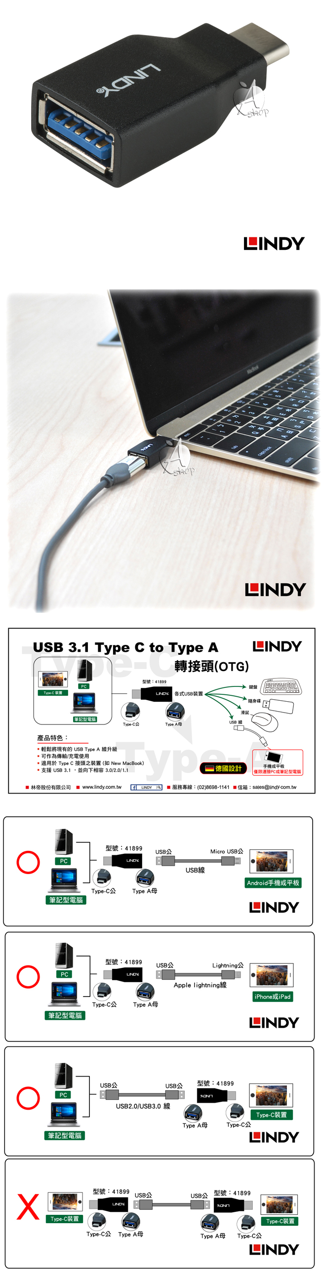 Lindy 41899 Usb 31 Type C A Adapter To